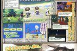 Final Fantasy Gaiden - scan