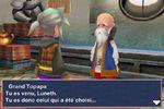 Final Fantasy III iPhone - 1