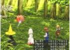 Final Fantasy III (Small)