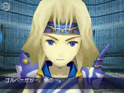 Final fantasy iv ds 17