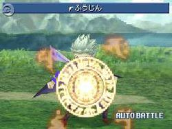 Final fantasy iv ds 22