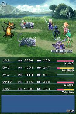 Final fantasy iv ds 23
