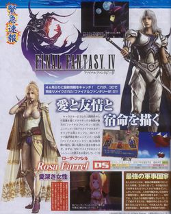 Final fantasy iv ds 3