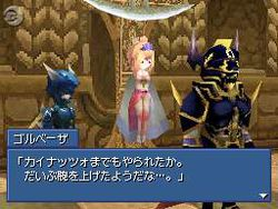 Final fantasy iv ds 5