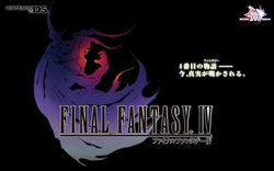 Final fantasy iv ds logo