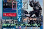 Final Fantasy IV DS - scan 1