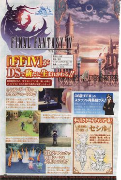 Final fantasy iv scan ds