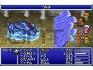 Final fantasy iv small