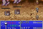 Final Fantasy IV The After - 1