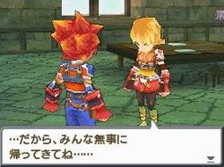 Final Fantasy Legend III - 2