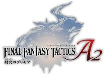 Final Fantasy Tactics Advance 2   Logo