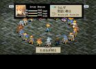 Final Fantasy Tactics : The Lion War