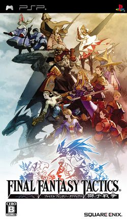 Final fantasy tactics the war of the lions pochette