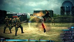 Final Fantasy Type-0 - 6