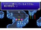 Final fantasy v advance image 3 small