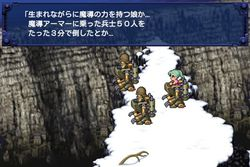 Final Fantasy VI - comparaison mobile / Super NES - 4