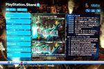 Final Fantasy VII International - PSN