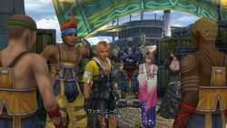 Final Fantasy X / X-2 HD Remaster - 11