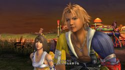 Final Fantasy X / X-2 HD Remaster - 15