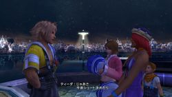Final Fantasy X / X-2 HD Remaster - 5