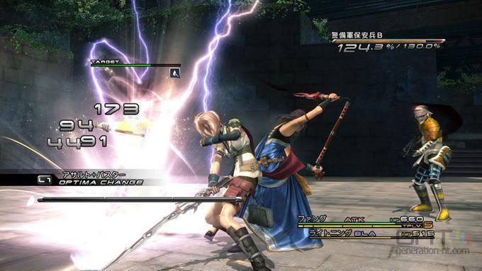 Final Fantasy XIII - 12