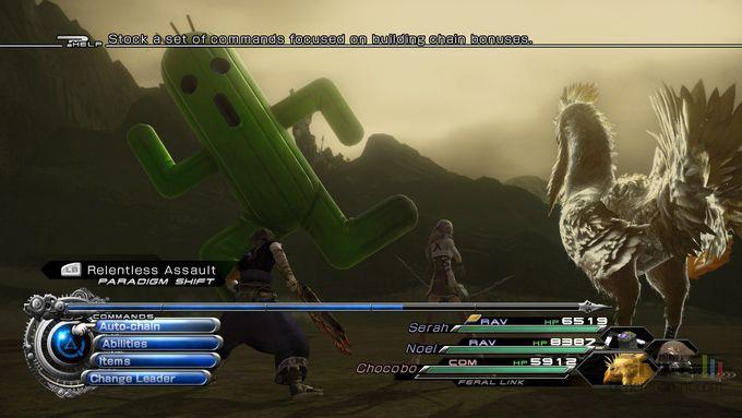 Final Fantasy XIII-2 (11)