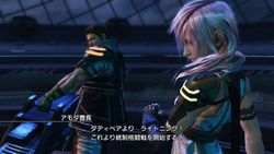 Final Fantasy XIII-2 - DLC Lightning - 1