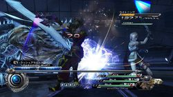 Final Fantasy XIII-2 - DLC Lightning - 2