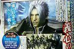 Final Fantasy XIII - scan
