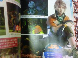 Final Fantasy XIII - scan