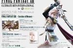 Final Fantasy XIII Ultimate Hits International - Xbox 360
