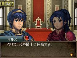 Fire Emblem : Mystery of the Emblem - Hero of Light and Shadow - 3