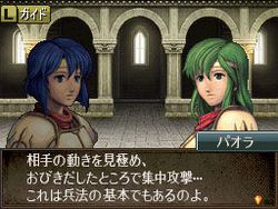 Fire Emblem : Mystery of the Emblem - Hero of Light and Shadow - 8