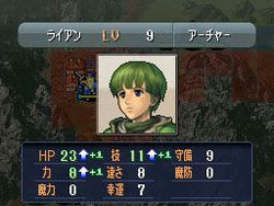 Fire Emblem : Mystery of the Emblem - Hero of Light and Shadow - 9