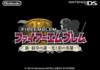 Fire Emblem DS : premières images et infos