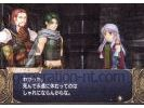 Fire emblem the goddess of dawn image 12 small