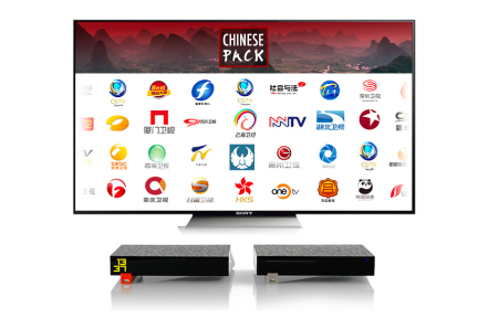 Freebox-TV-Chinese-Pack