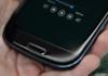Galaxy S3 : une version noire imminente