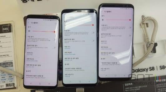 Galaxy S8 teinte rouge ecran