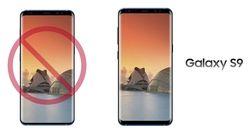 Galaxy S9 design