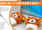 Gants USB Ours 1