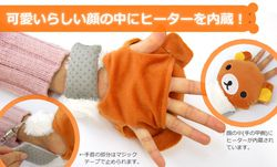 Gants USB Ours 2