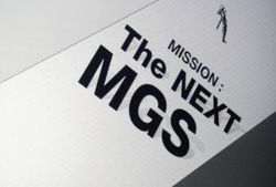 gdc-the-next-mgs