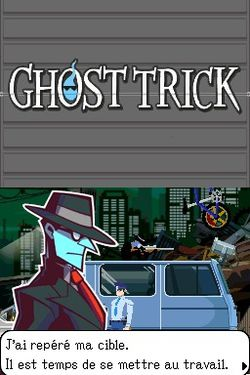 Ghost Trick (6)