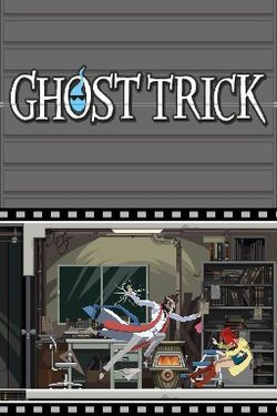 Ghost Trick (7)