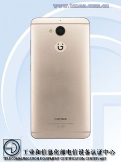 Gionee S6 Pro (2)
