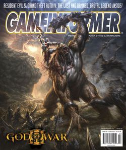 God of War III   couverture GameInformer