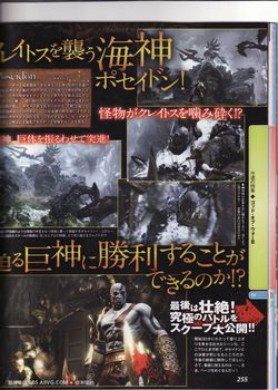 God of War III - scan 1