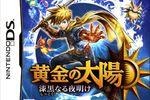 Golden Sun : Dark Dawn - pochette Jap