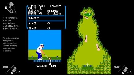 Golf Switch